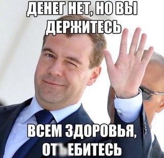 Минэкономразвития России ухудшило экономический прогноз на 2017-2019 годы - Цензор.НЕТ 2401