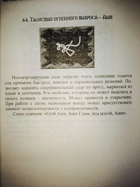 https://pp.vk.me/c626325/v626325215/7171/ncvutfQ9KXU.jpg