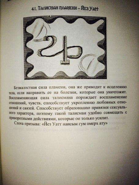 https://pp.vk.me/c626325/v626325215/7183/hWI3Ovo9C3g.jpg