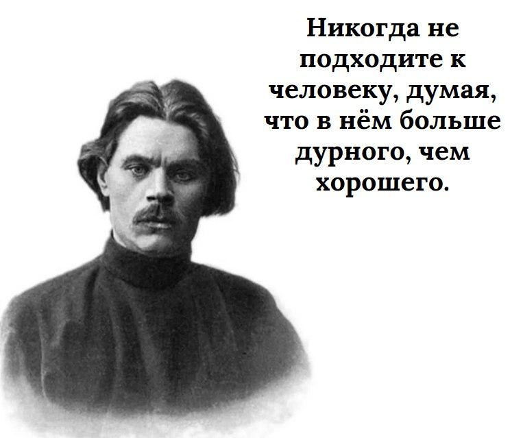 Среди творческого наследия Горького – романы, пьесы, рассказы, очерки