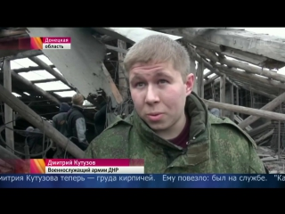 1 Канал, ДНР - Может уже война лучше, чем такое перемирие?!