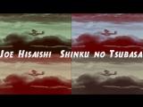 Joe HisaishiShinku no Tsubasa (Porco Rosso OST)
