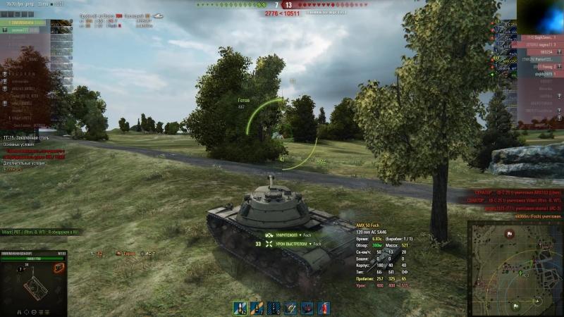 World of Tanks 11.16.2016 - 15.59.37.02
