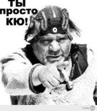 Евгений Борисов