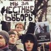 Тольятти ЗА честные выборы!