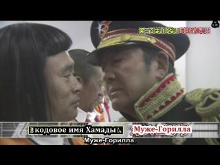 Gaki No Tsukai Batsu Game: Earth Defense Force (rus sub) Part 1