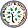 Центр экологического воспитания и развития