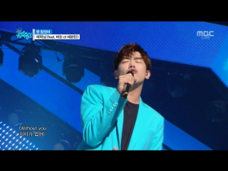 [Perf] Eric Nam - Cant Help Myself (feat. Vernon of Seventeen) (160716 MBC Music Core) [Comeback Stage]