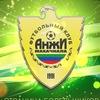 ФК «Анжи» | FANS