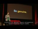 Alexis Ohanian: как расшевелить социальные сети?