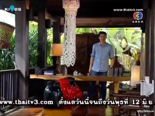 07 Tử Thần Ngọt Ngào มัจจุราชสีน้ำผึ้ง Majurat See Nampeung Vsub