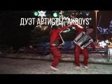 Дуэт AkBoys Рекламный Promo ролик (Павел Егоров, Денис Давыдов)