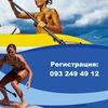Фестиваль Каякинга и SUP  в Одессе