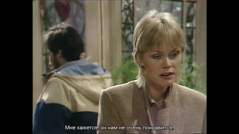 1981 День Триффидов The Day of the triffids
