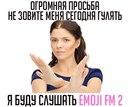Аббалбиск Аббилбаскович фото #48
