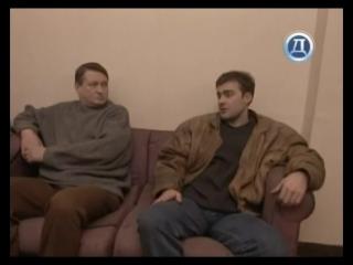 Агент национальной безопасности 1 сезон 9 серия Три дня до эфира на канале Русский Детектив
