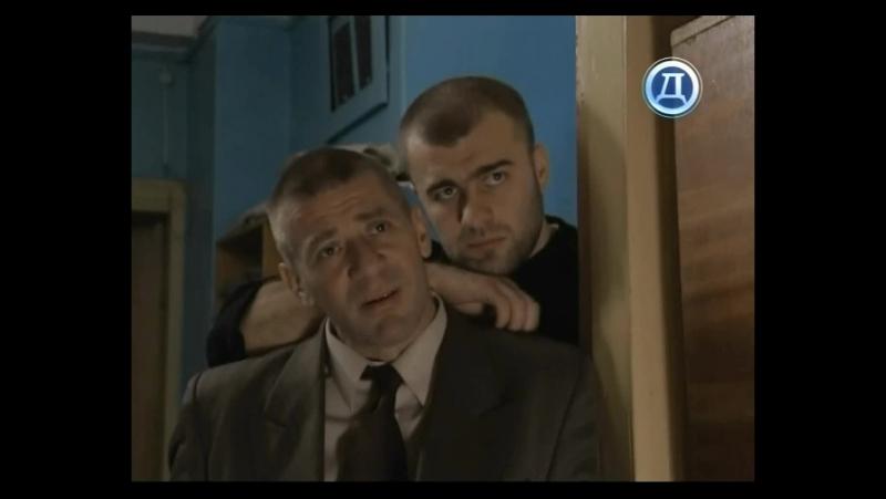 Агент национальной безопасности 3 3 серия рекламная пауза на канале Русский Детектив