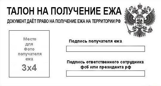 http://cs626325.vk.me/v626325774/19ff1/NIgmaak1Dcs.jpg