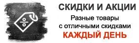 https://pp.vk.me/c626325/v626325804/39208/0tlGwK0ZTPo.jpg