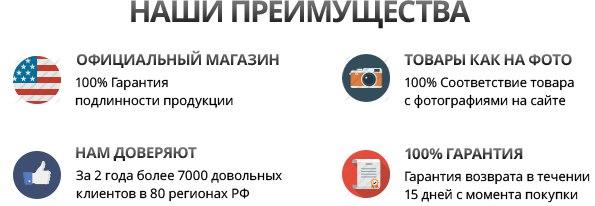 https://pp.vk.me/c626325/v626325804/3920f/952ELBIDTdc.jpg