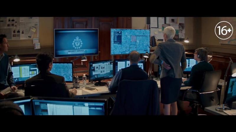 Секретный агент — Русский трейлер 2 (2017)