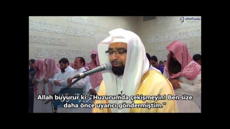 Nasser al Qatami - Kaf Suresini (16-35.Ayet)