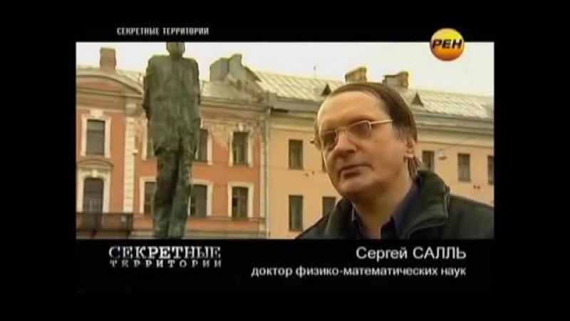 Никола Тесла САМЫЙ Сильный Фильм 2012 2