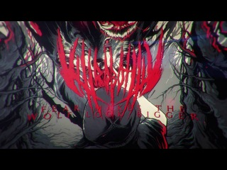 Kill Robot Kill - Fear Makes The Wolf Look Bigger [OFFICIAL LYRIC VIDEO]