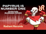 #Undertale (parody of LazyTown) We are Number One Stefan Karl Stefansson RUS song #cover