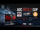 AOC Cup l Anima.RD vs Easy Po Gubam l Bo1 l Game 1