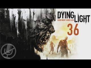 Dying Light Прохождение На Русском Часть 36 — Радиостанция / Беги со всех ног / Бункер (6...