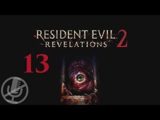 Resident Evil Revelations 2 Прохождение На Русском Часть 13 — Район добычи ископаемых (60 fps)