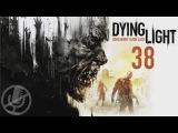 Dying Light Прохождение На Русском Часть 38 — Подземелье / Тролль / Фан-зона (60 fps)