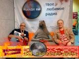 Горячие Головы радио ПИЛОТ FM за 1 народный рубль!