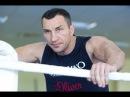 Владимир  Кличко готовится к бою с Энтони Джошуа за звание лучшего суперятжелов ...
