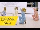 [EXID(이엑스아이디)] 낮보다는 밤(밤 버전 안무영상 Dance Practice)