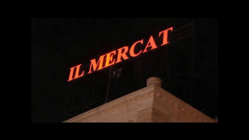 IL Mercato улица Sharm El Sheikh (Египет, Шарм-эль-Шейх)