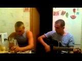 Ратмир Александров - Памяти 6 роты песня под гитару