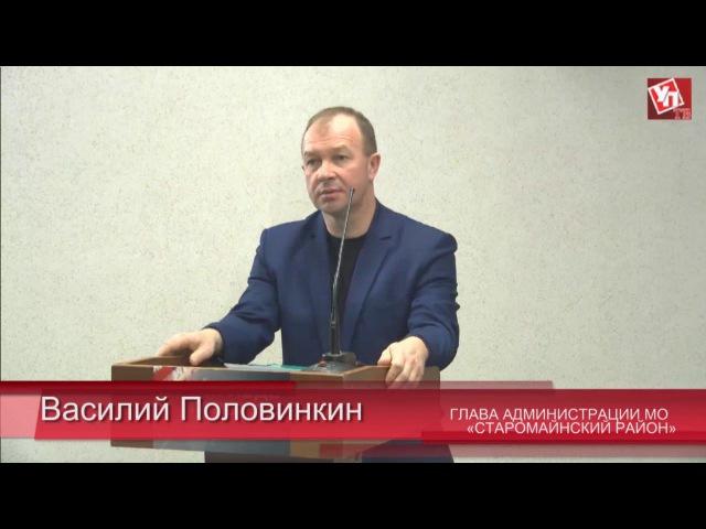 По правде говоря, Василий Половинкин