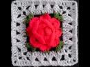 Crochet flower granny square/ Роза в квадрате крючком
