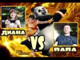 Играем на Плейстейшен в Теккен. Мальчики против девочек. Tekken on Playstation PS3 PS4 Boys vs girls