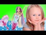 Кукла Штеффи Русалка Игры для Девочек Распаковка куклы Русалочка Steffi Mermaid Doll Bath time