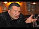 Соловьев о войне в Карабахе