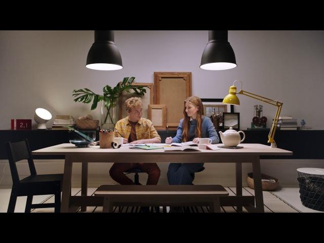 IKEA Smart belysning – Ljus när du pluggar. Och pussas.