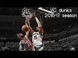 Vince Carter all Dunks of the Season Part 1 (NBA RS 2016/2017) - VINSANITY!