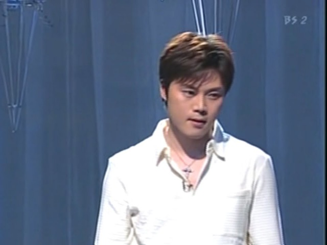 Ryu / My Memory