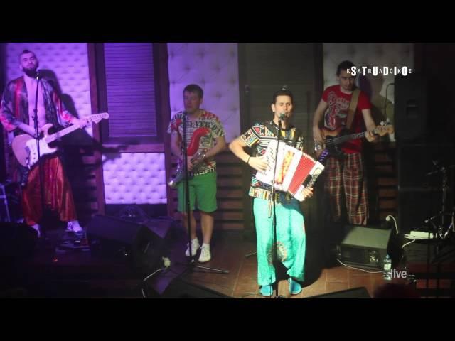 Фееричный Концерт группы Волга Волга. / live /