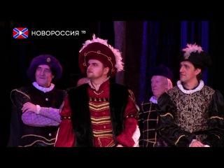 Опера «Риголетто» В главной роли солист ГБУК Санкт Петербурга Владимир Вьюров