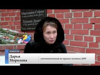 Дарья Морозова о ситуации с военнопленными