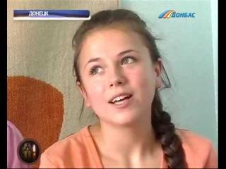 Детский дом семейного типа Никитиных из Донецка на протяжение 6 лет принимает на воспитание девочек